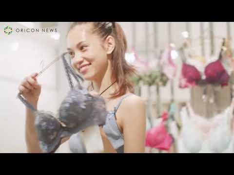 029  水原希子が初めての下着デザインに真剣な横顔 ワコール新WEBCM『KIKOのリボンブラ。』編 メイキング映像