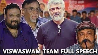 Viswasam will be Ajith's biggest hit - Viswasam team full speech | Siruthai Siva | Maniyar Kudumbam