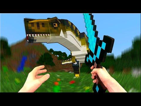 видео: Таинственный Остров #1: Тиранозавр - Майнкрафт в Реальности