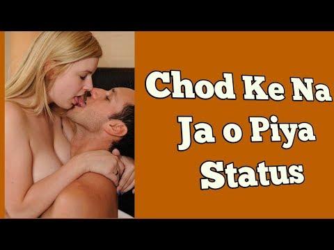 Chod Ke Na Ja O Piya Status | New Songs 2019 Hindi | By India Music