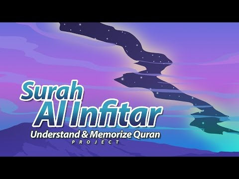 Surah Al Infitar | English | Understand & Memorize Quran Project | illustrated Mp3