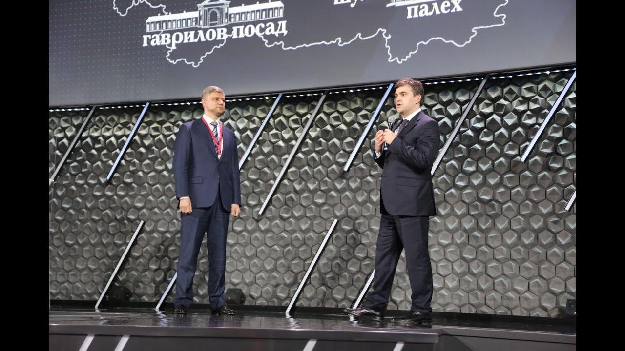 Сессия ВЭБ.РФ «Экономика городского комфорта» Российского инвестиционного форума