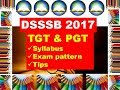 DSSSB TGT/PGT 2017 Syllabus, Exam Pattern & Tips *PGT* has one tier new changes