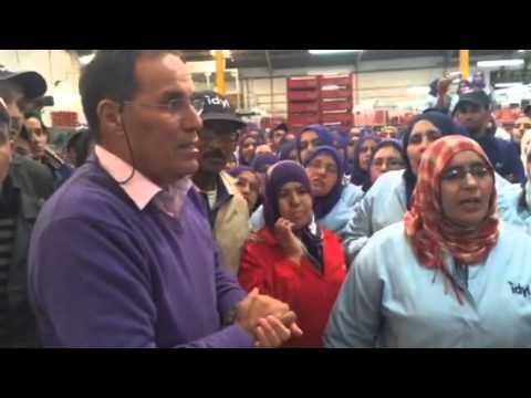 شاهد كيف استقبل عمال وعاملات مجموعة أكروديب حسن الدرهم