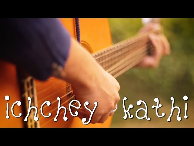 Ichchey Kathi  | Bengali Song 2018 | The Sound Studio (original song)