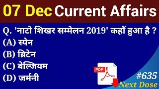 Next Dose #635 | 7 December 2019 Current Affairs | Daily Current Affairs | Current Affairs In Hindi
