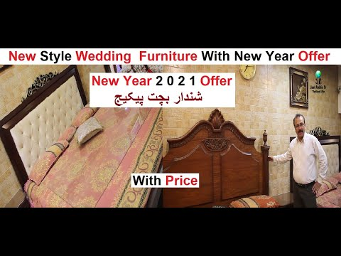 new-wedding-furniture-package-with-new-year-offer-||-nursery-furniture-market-||-buy-online