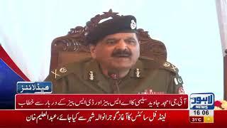 04 PM Headlines Lahore News HD – 18 October 2018
