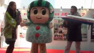 青森県の観光キャンペーンのため、横浜にやってきたつがる市マスコット...