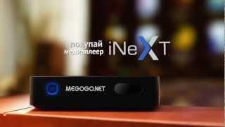iNeXT TV Megogo
