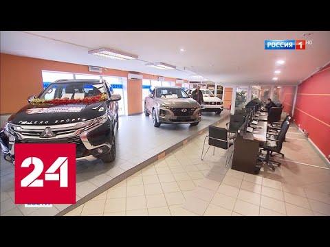 6 часов профессиональных уговоров: автодельцы заманивают москвичей в ловушку - Россия 24