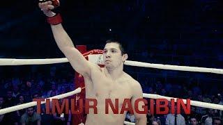 M-1 Challenge 80: Тимур Нагибин, промо бойца