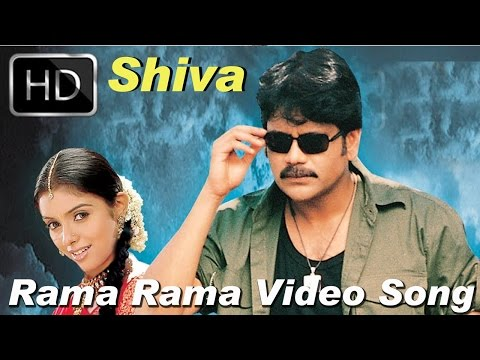Rama Rama Video Song - Shiva 9848022338 | Nagarjuna | Asin | Khafa Entertainment