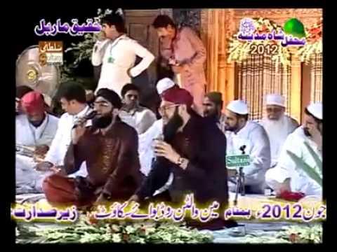 Ghabrao Na Deewano Sarkar Bula,ayn Gay By Tahir Qadri Ahsan Qadri