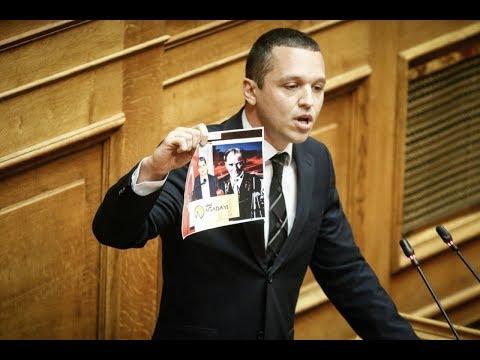 Κασιδιάρης: «Οι Έλληνες ενωμένοι και εξοπλισμένοι θα συντρίψουμε την τουρκική απειλή»