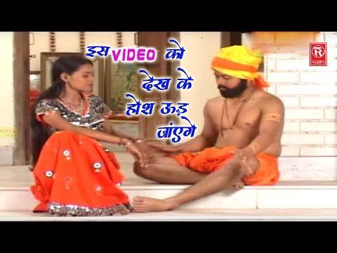Latest Rasiya | पंजीरी देदे मोए | Hariram Gujjar | Superhit Gujjari Rasiya | Rathore Cassettes