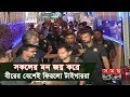 Tigers Back | বীরের বেশেই ফিরলো টাইগাররা | BD Cricket | Asia Cup | Somoy TV