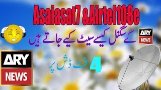 how to set_asiasat7 and airtel108E_on 4fit dish||Ary news signal problem solve||Urdu Hindi||