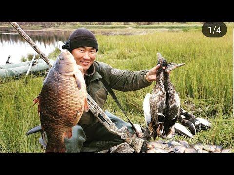 Охота и рыбалка в Якутии закрыл сезон утки и карася!