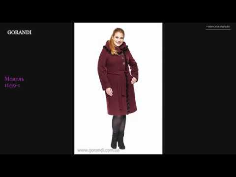 Пальто olx. Ua. Пальто. Одежда/обувь » женская одежда. 1 300 грн. Днепр. Демесезонное кашемировое пальто черного цвета. Одежда/обувь.