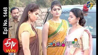 Naa Peru Meenakshi | 20th January 2020  | Full Episode No 1448 | ETV Telugu