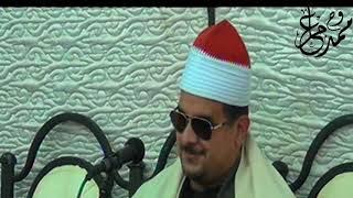 الشيخ ممدوح عامر وأحدث أصدار لرائعة سورة النمل روووووووعه