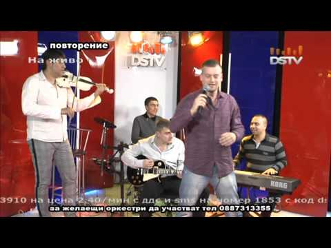 Gangnam style. Bulgarian cover