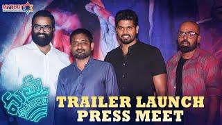 Mathu Vadalara Movie Trailer Launch Press Meet   Sri Simha   Kaala Bhairava   Vennela Kishore   MMM
