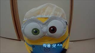 푸라닭 부직포 가방 활용 샤워캡 만들기&미니 크…