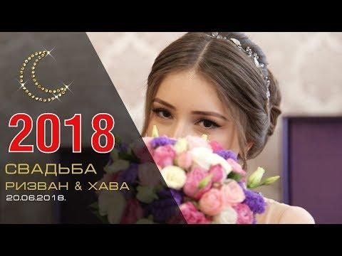 Красивая свадьба в Чечне 2018 Chechen Wedding