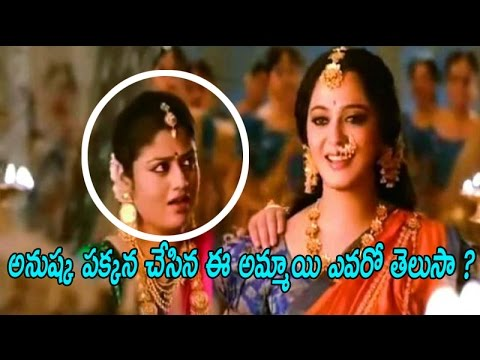 Thumbnail: Do You Know Who Is This Actor Beside Devasena In Baahubali 2 | Bahubali2 The Conclusion | GARAM CHAI