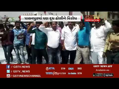 North Gujarat: Thakor Sena  protested against debt waive by spilling  milk on road