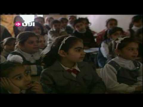 المراحل الدراسية في التعليم العراقي