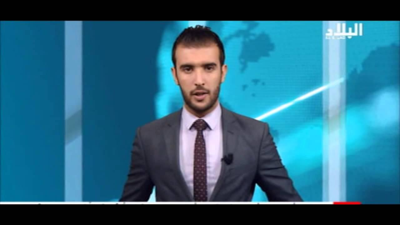 el bilad tv live en direct