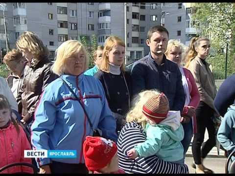 """В Заволжском районе Ярославля открыли детский сад """"Радужный"""""""