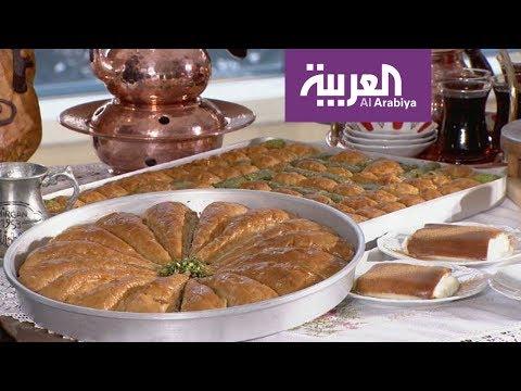 صباح العربية | تعرف على أشهر الأكلات التركية  - نشر قبل 3 ساعة
