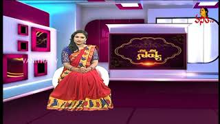 Meenakari Jewelry collection from Manvitha Collections on Vanitha TV