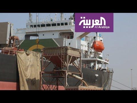 الأمم المتحدة تعزز رقابتها على السفن بسبب تهريب الحوثيين للسلاح  - نشر قبل 2 ساعة
