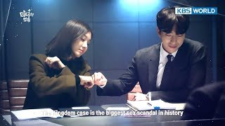 Witch at Court | 마녀의 법정 : Ep.15 Preview