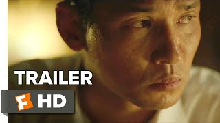 The Spy Gone North Trailer #1 (2018) | Movieclips Indie