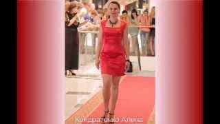 Красная дорожка 2014 - фестиваль Академии кроя Унимекс Любакс(Дизайнерские работы продемонстрировали на ежегодном фестивале