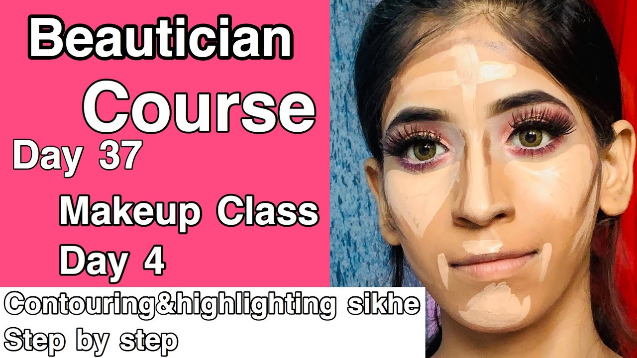 How To Do Contouring And Highlighting for beginners|beautician course day 37|shrutimakeover