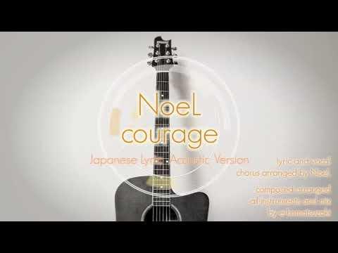 courage feat NoeL(Original Pop Song Acoustic Version)