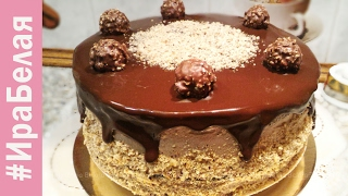 Madly delicious cake FERRERO ROCHER on Valentine's Day | Irina Belaja