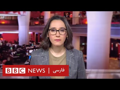اخبار ساعت شش عصرـ جمعه ۱۶ خرداد