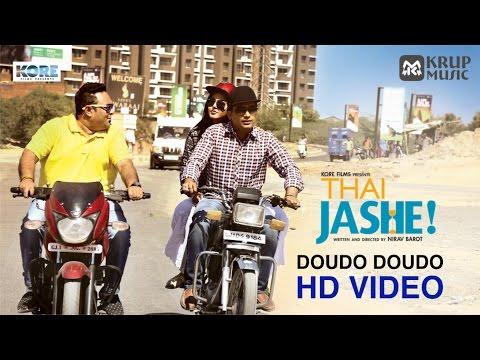 Doudo Doudo Video Song I Thai Jashe I Malhar Thakar I Krup Music