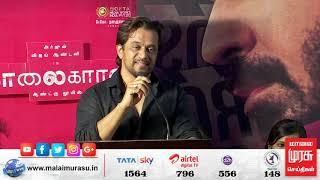 Arjun Speech At  Kolaigaran Trailer Launch