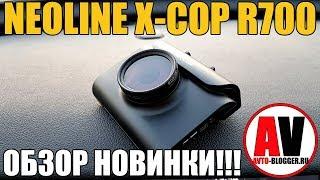 видео Видеорегистраторы Neoline