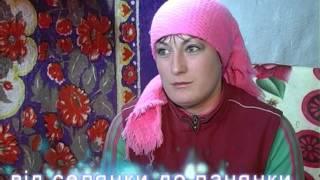 Від селянки - до панянки(, 2013-08-08T13:06:32.000Z)