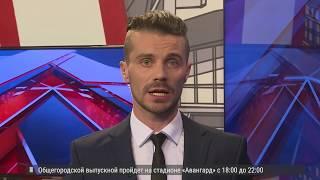 ИПОТЕКА ПОД 2 . Новости26.06.19